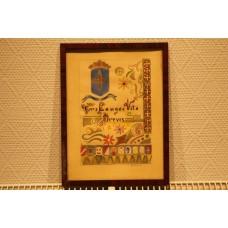 Truman C (20ᵉ century) Crayon drawing in frame Ars Lunga Vita Brevis