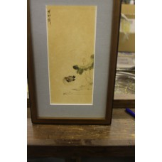 Chinese (20ᵉ century) Watercolor in frame with glass Duck in water