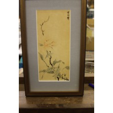Chinese (20ᵉ century) Watercolor in frame with glass Floral