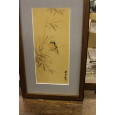 Chinese (20ᵉ century) Watercolor in frame with glass Bird on branch