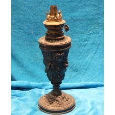 Spelter (20ᵉ century) Kerosene lamp