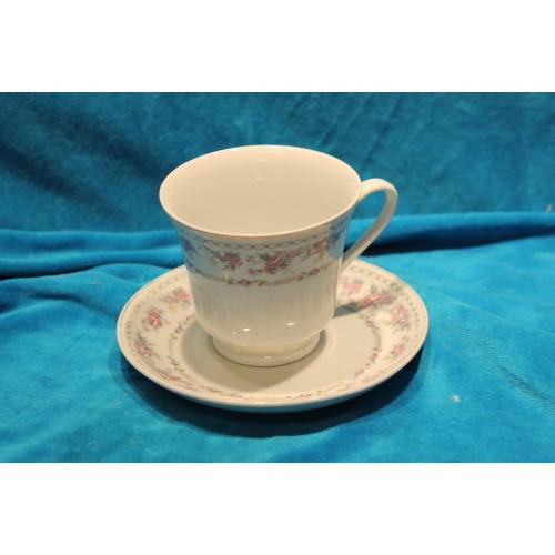 china porzellan 20 jahrhundert chinesische cup und vier untertassen blumenmotiv. Black Bedroom Furniture Sets. Home Design Ideas