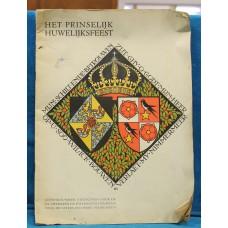 Book (20ᵉ century) Princely Wedding Party Juliana en Bernhard
