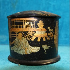 (1880) round sewing box