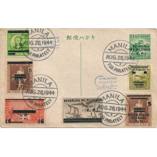 Japanese occupation of the Philippines postal stationery 1944 with 6 stamps