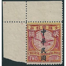 China Mi. 122 mint (hinge on sheet edge)
